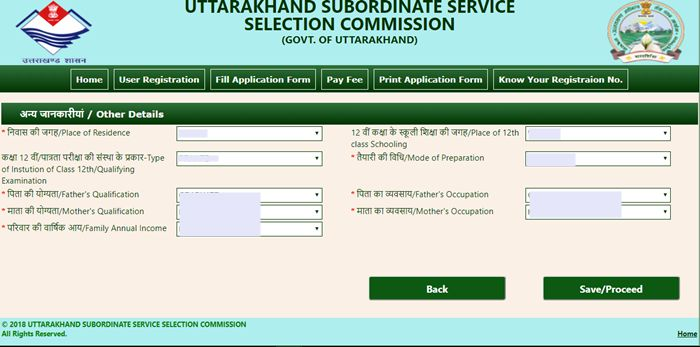 Uttarakhand Forest Guard Recruitment 2018 Fill Application Form