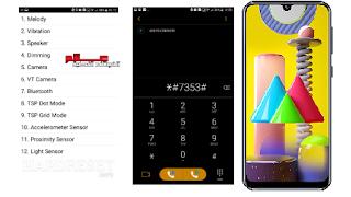كود فحص و اختبار موبايل سامسونج جالاكسي ام31إس Codes for samsung Galaxy M31s