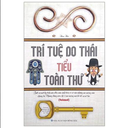 Trí Tuệ Do Thái Tiểu Toàn Thư ebook PDF EPUB AWZ3 PRC MOBI