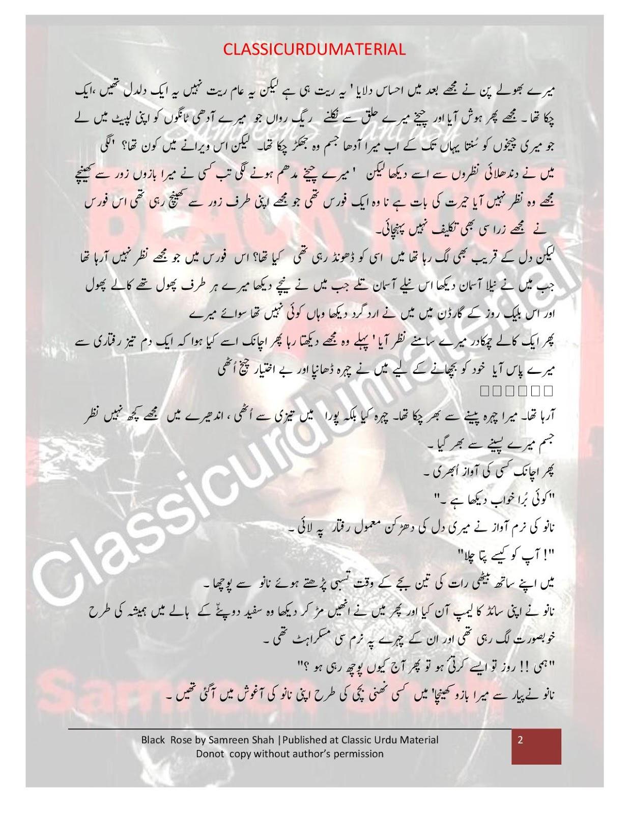 Black Rose By Samreen Shah Part 1 Complete Revenge Based
