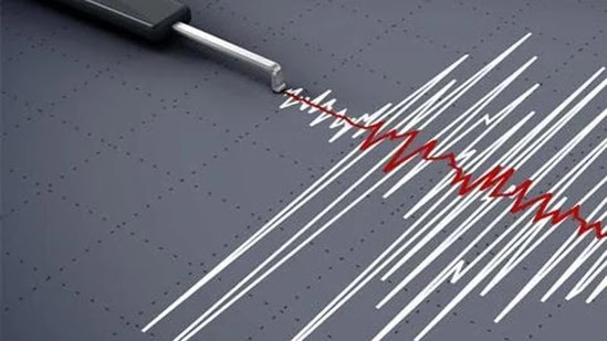 Earthquake in Pithoragarh Today 28 Sept 2021