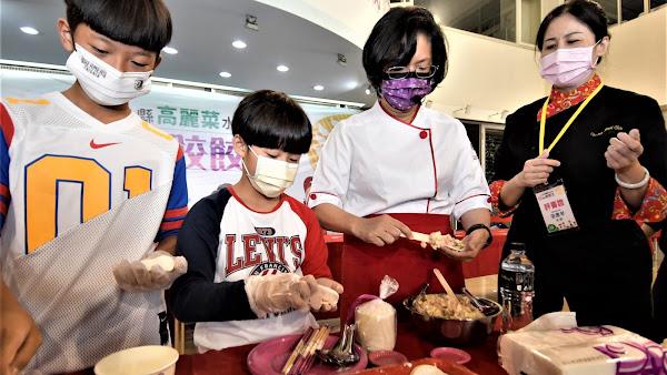 誰是餃餃者 彰化縣府行銷高麗菜及彰化優鮮健康豬肉