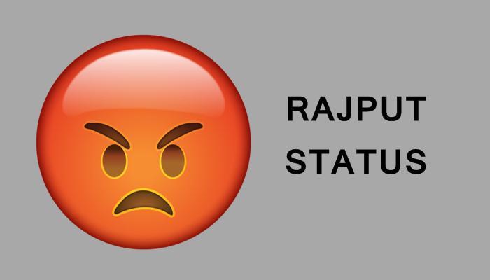 Rajput Love Status: राजपूत स्टेटस इन हिंदी