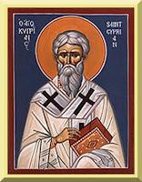 Icon Saint Cyprian of Carthage