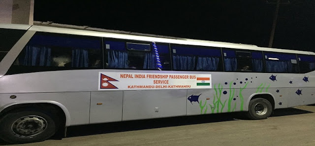 Kathmandu Nepal -Bus