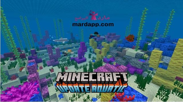 تحميل لعبة ماين كرافت Minecraft كاملة للكمبيوتر برابط مباشر ميديا فاير
