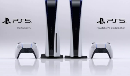PS5 Blibli
