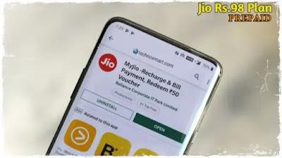 jio rs 98 prepaid recharge plan
