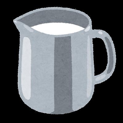 ミルクジャグのイラスト