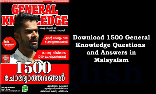 1500 Malayalam General Knowledge Questions PDF download