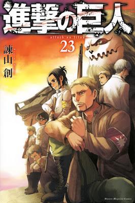 進撃の巨人 コミックス 第23巻 | 諫山創(Isayama Hajime) | Attack on Titan Volumes