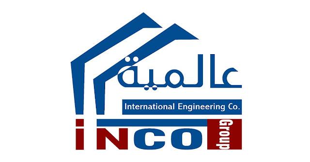 مطلوب لشركة العالمية للهندسة والتجارة بتوظيف الوظائف التالية لمشروع تاريخي جديد  في الشيخ زايد