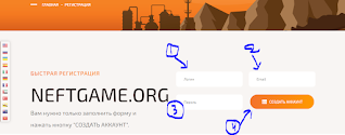 signup in neft game