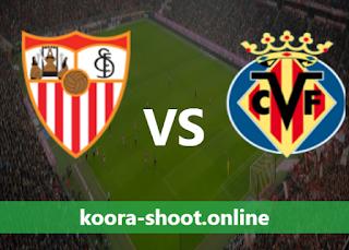 بث مباشر مباراة فياريال واشبيلية اليوم بتاريخ 16/05/2021 الدوري الاسباني