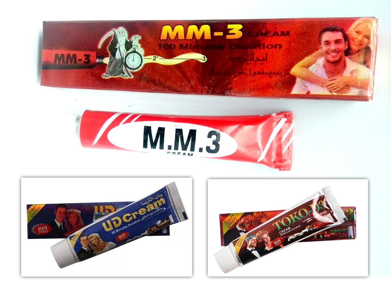 Buy Toko D3-Cream MM3-Cream in Pakistan trophing.com