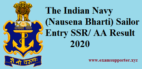 Indian Navy SSR/AA result 2020 examsupporter.xyz