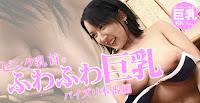 Asiatengoku-0531