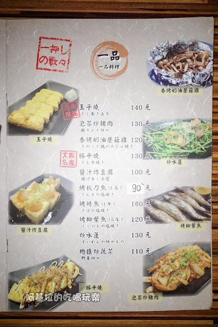 17967028 1291033030949939 1618423218542211905 o - 日式料理 鳥樂 串燒日本料理 Toriraku