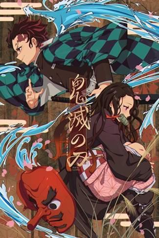 Kimetsu No Yaiba serie anime póster