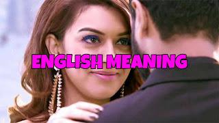 Seramal Ponal Lyrics Meaning in English - Gulaebaghavali (Movie)