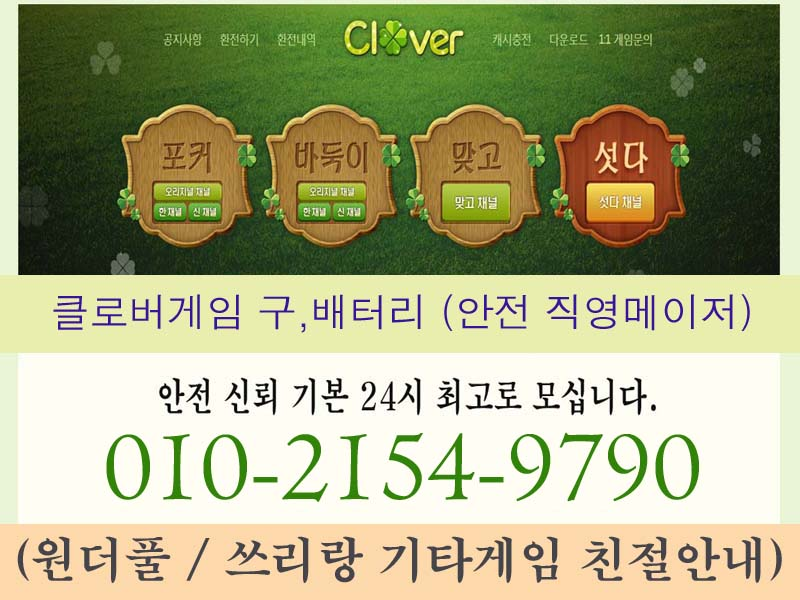 cloveryg.jpg