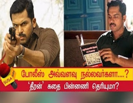 The story behind the portrayal of bawarias in dheeran reveals director vinoth