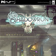 Shadowrun Returns ~ Download Full Version PC Games For Free