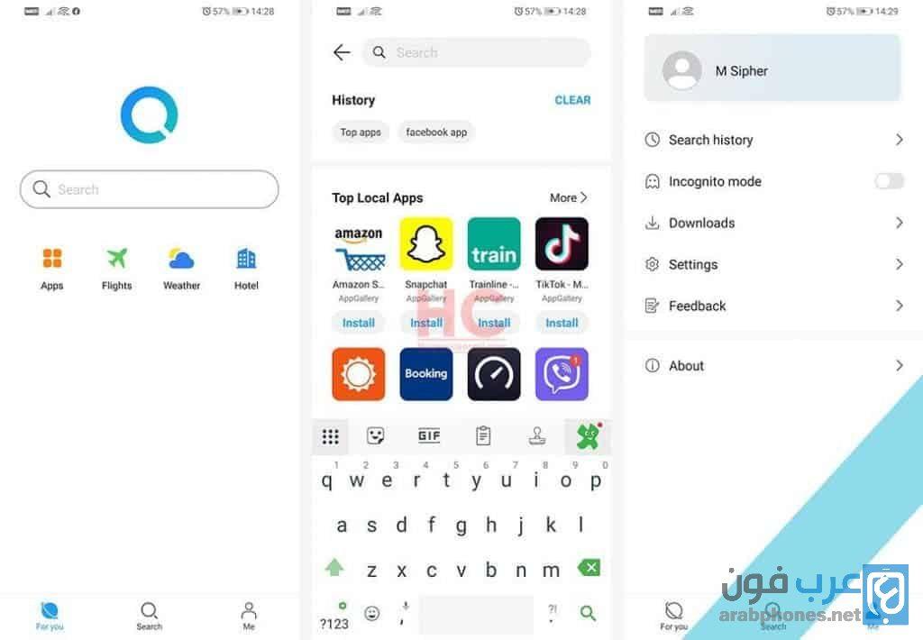 هواوي تطلق تطبيق PETAL كمحرك بحث بديل جوجل على متجر AppGallery