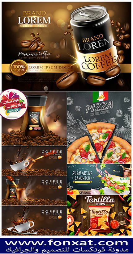 Coffee And Food Advertising In 3D Vector Illustration