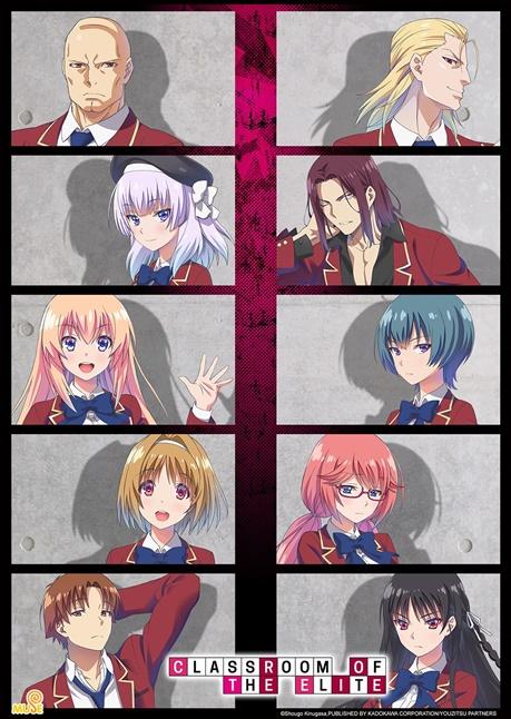 Classroom of the Elite: Youkoso Jitsuryoku Shijou Shugi no Kyoushitsu e ขอต้อนรับสู่ห้องเรียนนิยม (เฉพาะ) ยอดคน