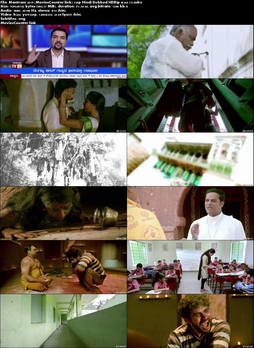 Screen Shot Mantram 2017 Hindi Dubbed HD 720p