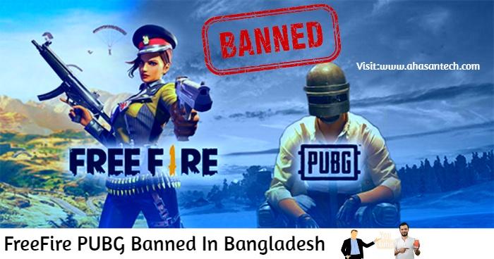 FreeFire PUBG Banned In Bangladesh