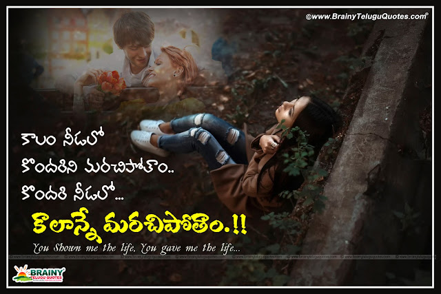 Sad girl hd wallpapes with thinking in Telugu Love hd wallpapers in Telugu Love Quotes in Telugu Romantic Love hd wallpapers alone Sad girl hd wallpapers in Telugu