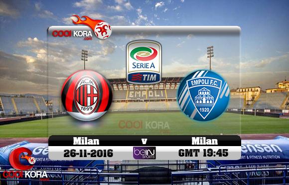 مشاهدة مباراة إمبولي وميلان اليوم 26-11-2016 في الدوري الإيطالي