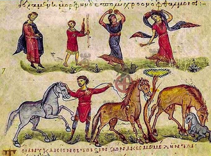 Δημογραφία στην Βυζαντινή Μικρά Ασία την παραμονή της τουρκικής κατάκτησης
