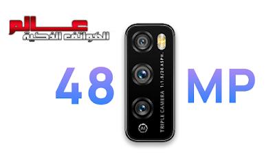 مواصفات و سعر موبايل هواوي Huawei Enjoy Z 5G - هاتف/جوال/تليفون هواوي Huawei Enjoy Z 5G