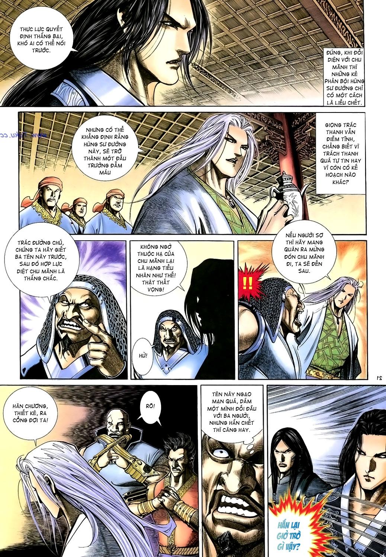 Anh hùng vô lệ Chap 15: Hổ thét long gầm người cạn chén  trang 22