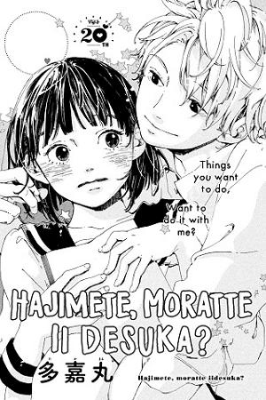 Hajimete, Moratte Ii Desuka