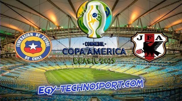 بث مباشر مباراة اليابان ضد تشيلي Live بمختلف الجودات عبر أيجى تكنو سبورت