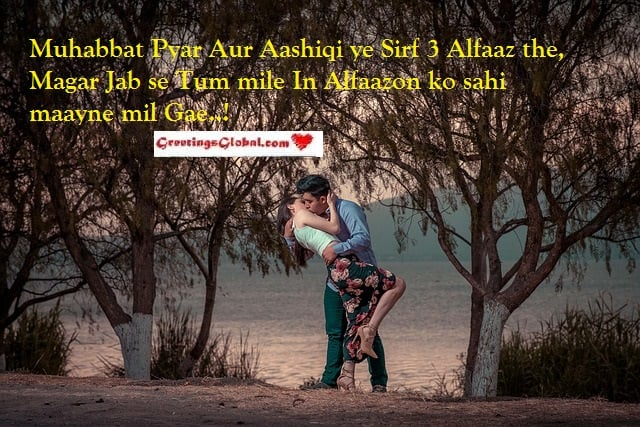 love shayari in hindi for boyfriend with images hd