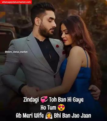 couple shayari images 2020