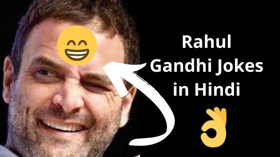 Rahul Gandhi Jokes