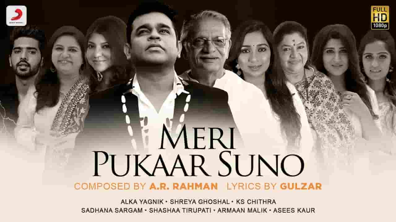 Meri pukaar suno lyrics Alka Yagnik x KS Chithra x Shreya Ghoshal x Sadhana Sargam x Shashaa Tirupati x Armaan Malik x Asees Kaur Hindi Song