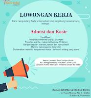 Bursa Kerja Surabaya Terbaru di Rumah Sakit Manyar Medical Centre November 2019