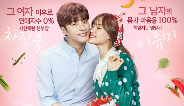 My Secret Romance Batch Subtitle Indonesia