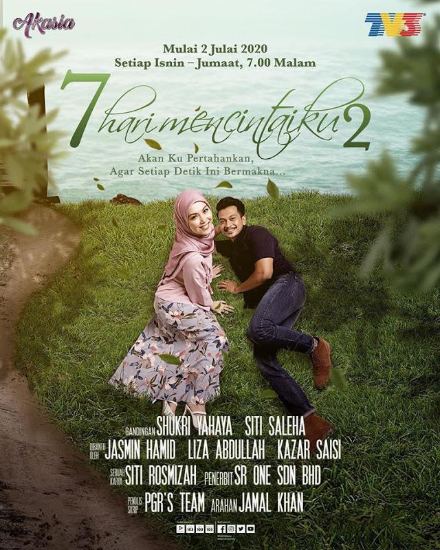 rik Lagu Dato' Sri Siti Nurhaliza - Aku Bidadari Syurgamu (OST 7 Hari Mencintaiku 2)