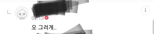이미지에 대체텍스트 속성이 없습니다; 파일명은 1-3-1.png 입니다.
