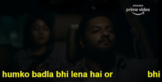 Humko badla bhi lena hai or Mirzapur bhi | ali faizal as guddu bhaiya |  Mirzapur 2 Meme Templates (from Mirzapur 2 trailer)