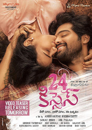 Poster Of 24 Kisses In Dual Audio Hindi Tamil 300MB Compressed Small Size Pc Movie Free Download Only At worldfree4u.com