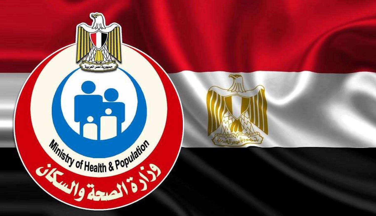 عناوين ودليل مستشفيات مصر وأرقام التليفونات 2021